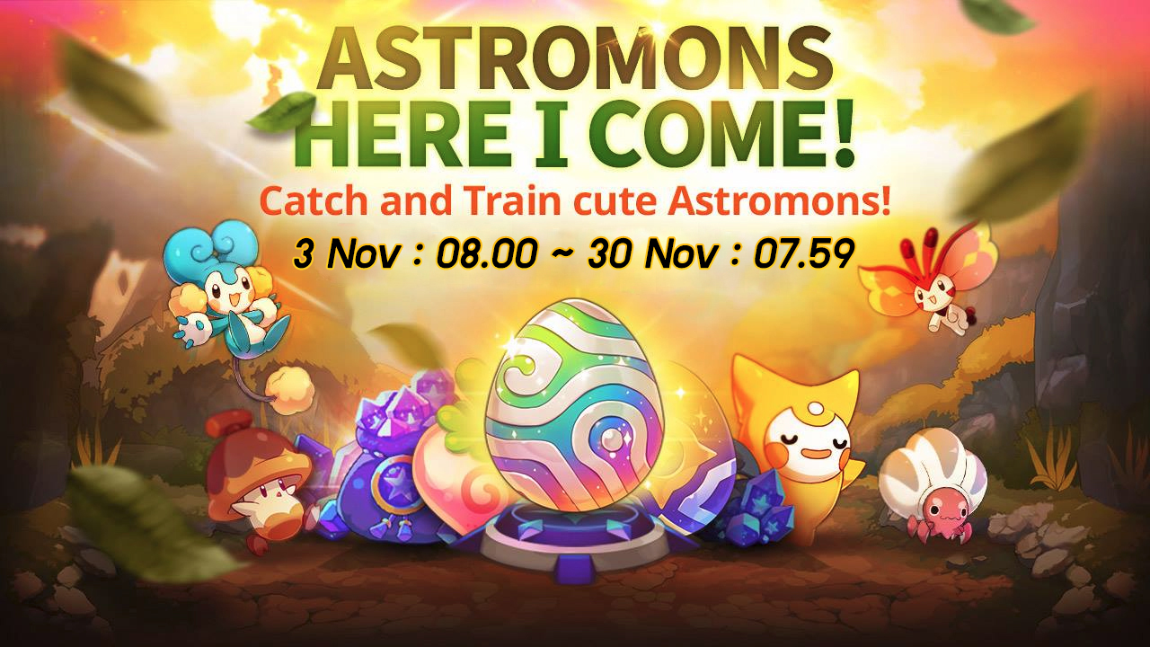 astromon_hereicome