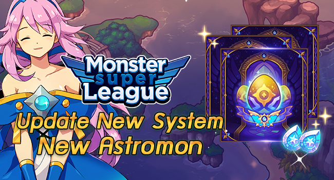 msl crystal update