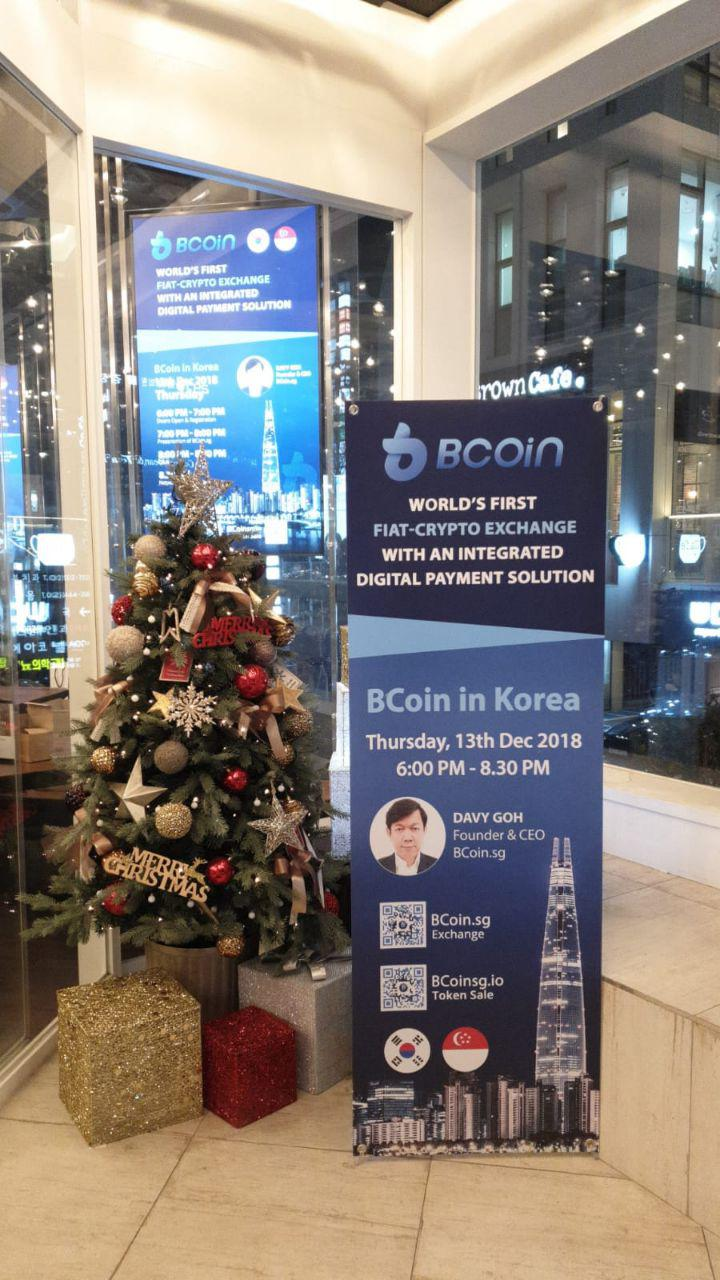 BCoin at Korea Decentre Pitching